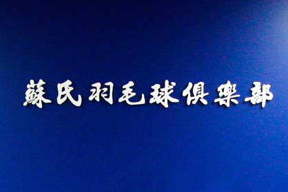 Dan Zhu
